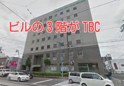 tp-goryou1